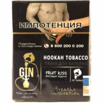 Купить Табак GIN - Fruit Kiss 50 г
