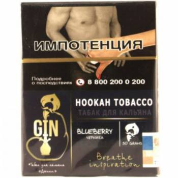 Купить Табак GIN - Blueberry 50 г