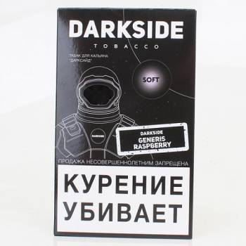 Табак Dark Side Soft - Generis Raspberry.jpg