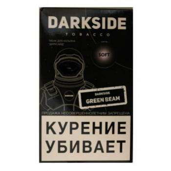 Табак Dark Side Soft - Green Beam.jpg