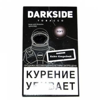 Табак Dark Side Soft - Kalee Grapefruit.jpg